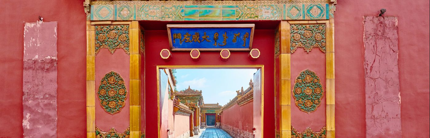 Palais impérial de la Cité Interdite à Pékin