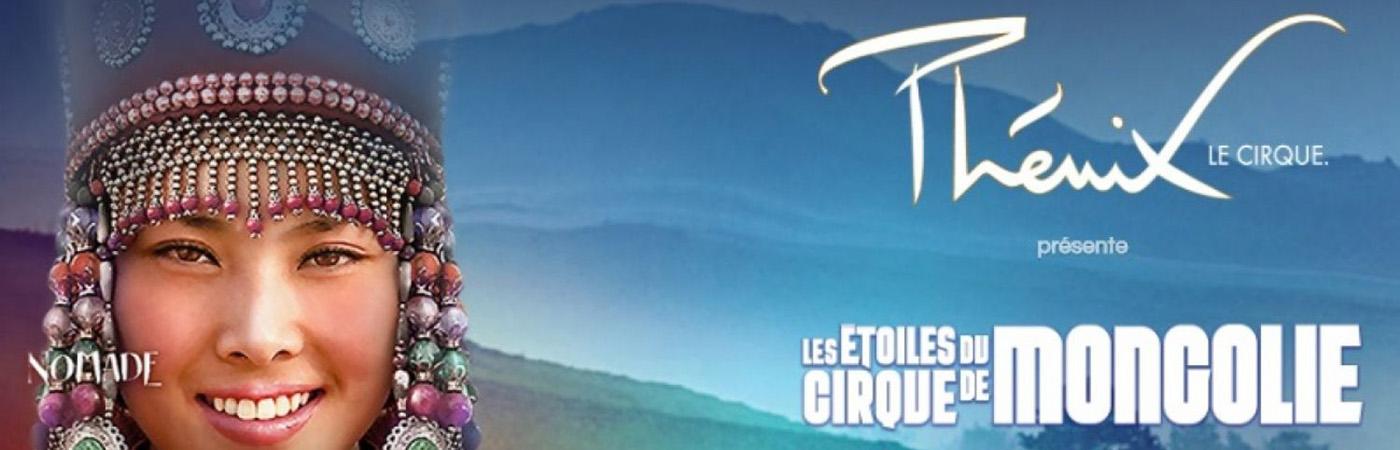 """Le Cirque Phénix """"Nomade"""""""